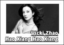 Vicki%2BZhao jointlyrics