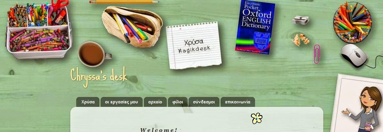 http://magikdesk.blogspot.gr/