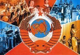 История музыки СССР