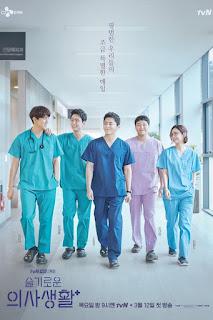 Những Bác Sĩ Tài Hoa