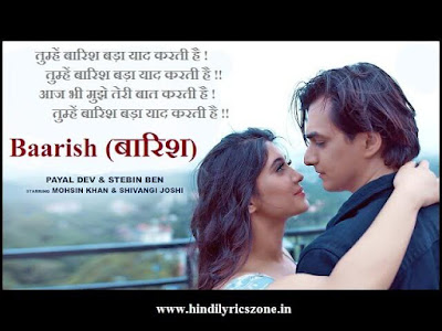 Baarish (बारिश) Lyrics। तुम्हें बारिश बड़ा याद करती है- Tumhe Baarish Bada Yaad Karti Hai In Hindi। Payal Dev & Stebin Ben । Mohsin Khan & Shivangi Joshi