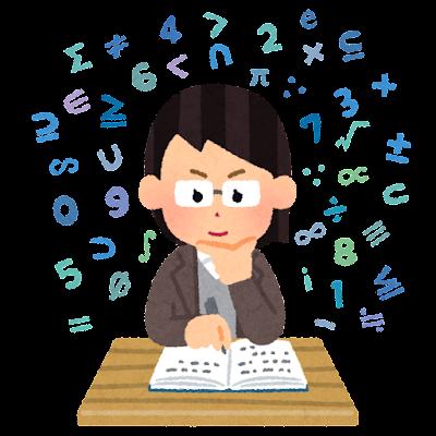 数学者のイラスト(女性)