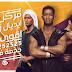 صيانة ايديال زانوسي بالقاهرة اعطال الاجزاء الرئيسية