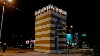 Seeing the Kapija Behram-begove medrese at night