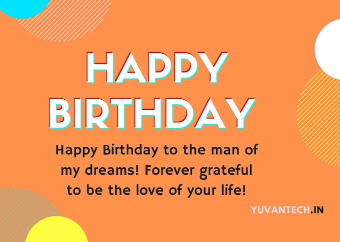 Share Happy Birthday Wishes in English-Wishes With Your Friend