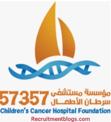 التدريب الصيفي بمستشفى 57357 عام ۲۰۲۱ - +20 برنامج تدريبي بمستشفي 57357