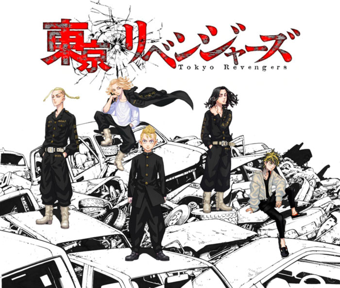 Tokyo Revengers anime