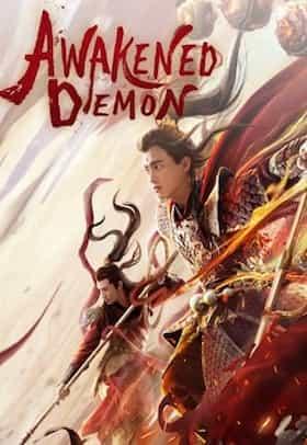 مشاهدة فيلم Awakened Demon 2021 مترجم اون لاين