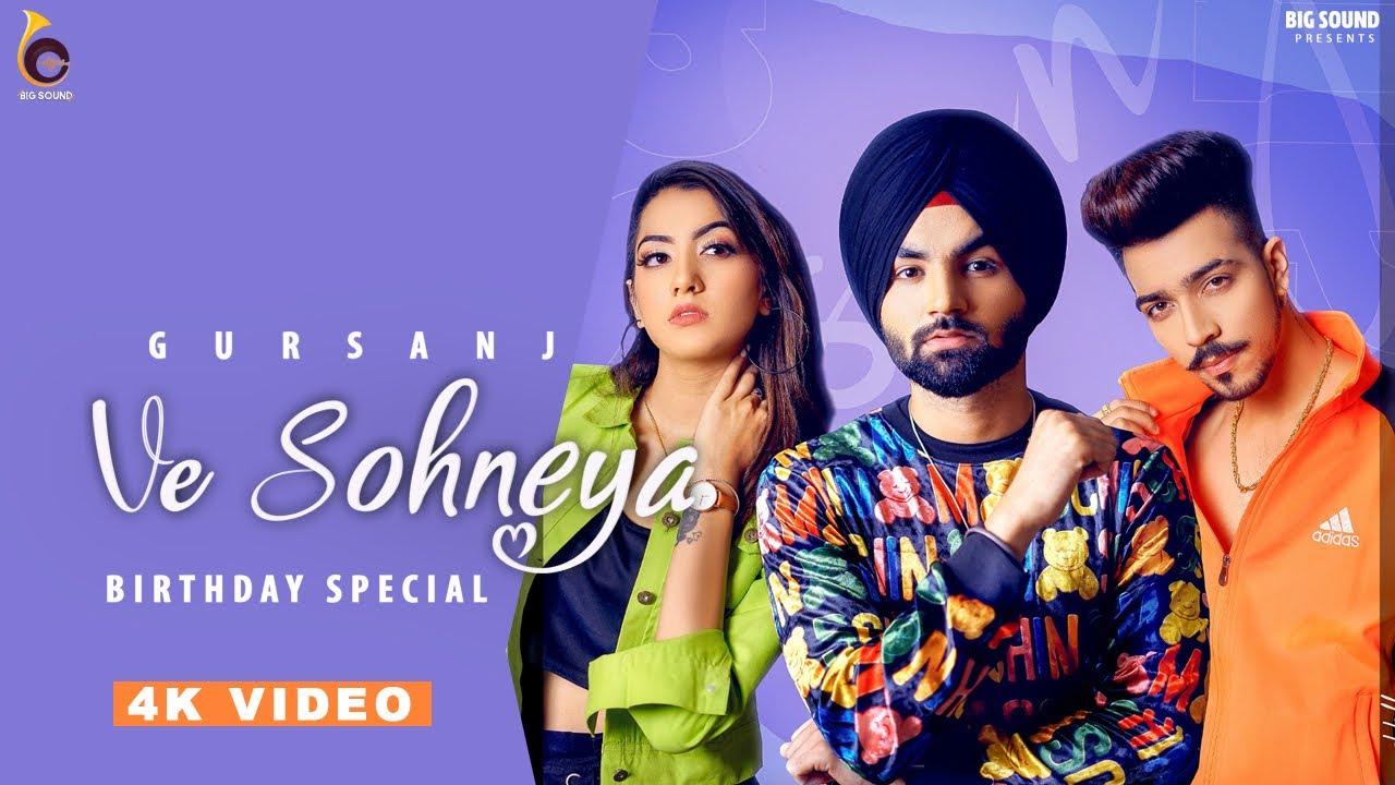 Ve Sohneya Lyrics Gursanj | Mr & Mrs Narula