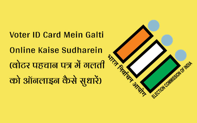 How to Correct Voter ID Card Details