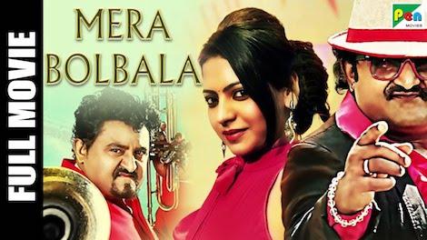 Mera Bolbala 2019 Hindi Dubbed 950MB HDRip 720p