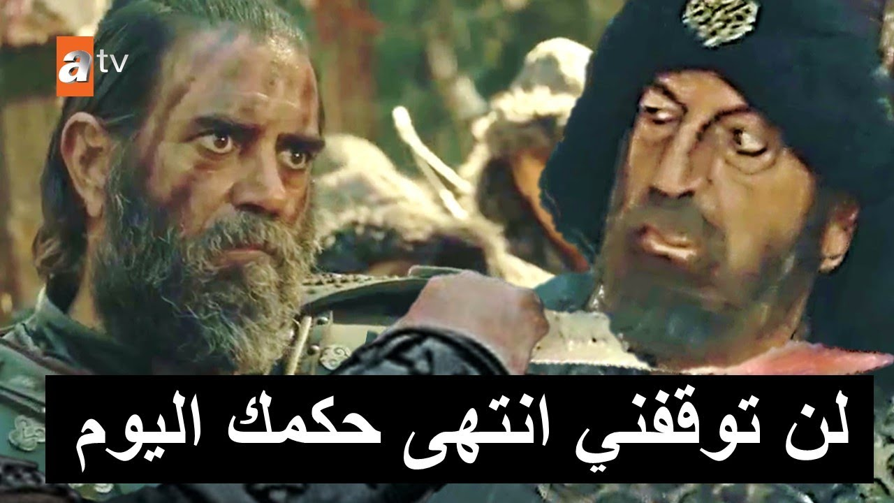 مسلسل المؤسس عثمان الحلقة 60 توغاي يقـ تل والي غيخاتو اعلان 2