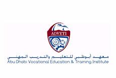 وظائف معهد أبوظبي للتعليم والتدريب المهني   التقديم اون لاين