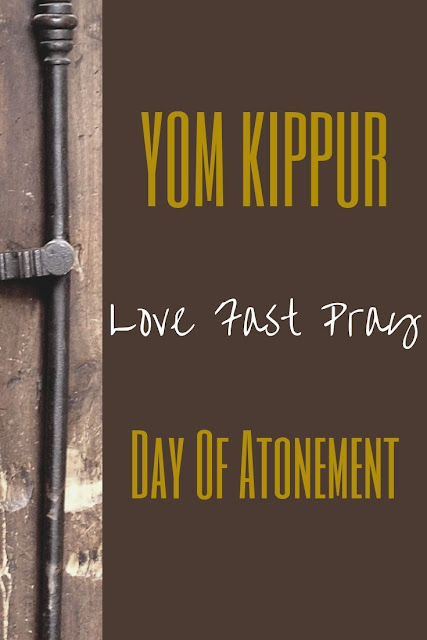 Happy Yom Kippur Festival Greeting Card | Day Of Atonement | Chag Yom Kippur Sameach | 10 Free Awesome Greeting Cards