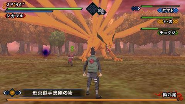 Download Naruto Shippuden Kizuna Drive PC Gameplay