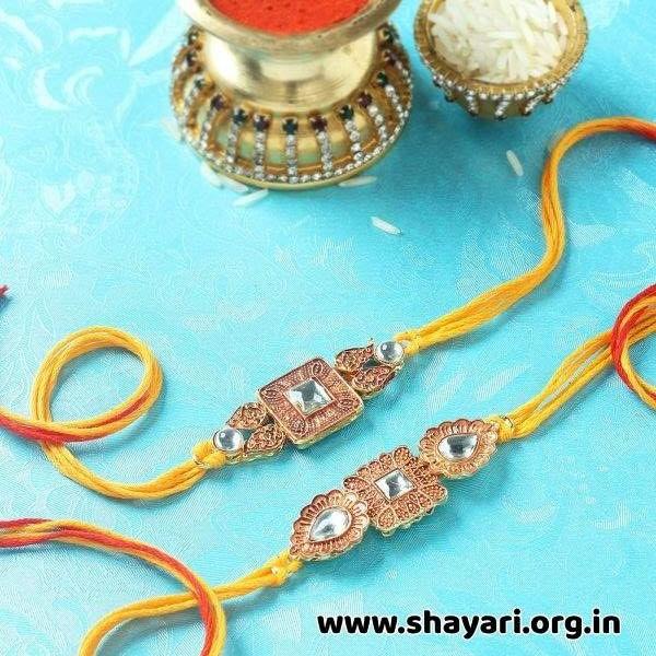 raksha bandhan images create
