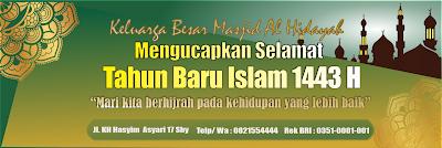 spanduk banner tahun baru islam 1 muharram format cdr x7 - 1 kanalmu