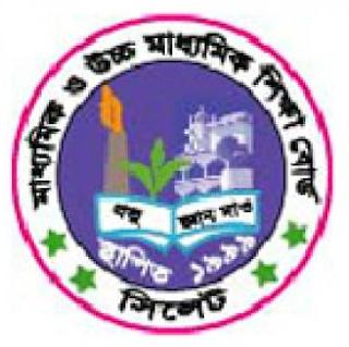 JSC Result Sylhet Board JSC Marksheet  www.sylhetboard.gov.bd 2018