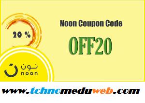 كوبونات وقسائم الخصم من المتاجر الالكترونية ومواقع التسوق عبر الانترنتaliexpress free coupon