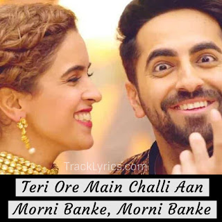 song-quotes-2018-morni-banke-badhaai-ho-ayushmann-khurrana-sanya-guru-neha
