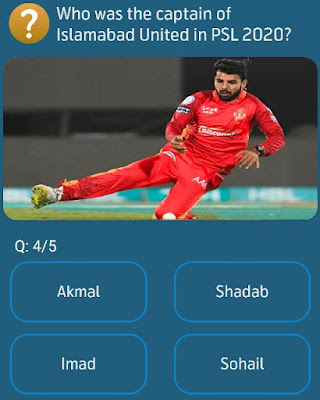 Who was the captain of Islamabad United in PSL 2020?