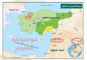 أحدد على الخارطة شكل (36) : أهم المدن التي فتحها العثمانيون في آسيا الصغرى. بلاد الشام والعراق كحدود وصلت إليها الدولة العثمانية أثناء توسعها في آسيا الصغرى .