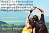 Romantic Love, Friendship Shayari Hindi mai - रोमांटिक प्रेम, दोस्ती शायरी हिंदी माई