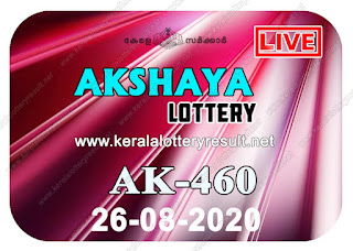 Kerala-Lottery-Result-26-08-2020-Akshaya-AK-460, kerala lottery, kerala lottery result, yesterday lottery results, lotteries results, keralalotteries, kerala lottery, keralalotteryresult, kerala lottery result live, kerala lottery today, kerala lottery result today, kerala lottery results today, today kerala lottery result, Akshaya lottery results, kerala lottery result today Akshaya, Akshaya lottery result, kerala lottery result Akshaya today, kerala lottery Akshaya today result, Akshaya kerala lottery result, live Akshaya lottery AK-460, kerala lottery result 26.08.2020 Akshaya AK 460 26 August 2020 result, 26.08.2020, kerala lottery result 26.08.2020, Akshaya lottery AK 460 results 26.08.2020, 26.08.2020 kerala lottery today result Akshaya, 26.08.2020 Akshaya lottery AK-460, Akshaya 26.08.2020, 26.08.2020 lottery results, kerala lottery result August 26 2020, kerala lottery results 26st August2020, 26.08.2020 week AK-460 lottery result, 26.08.2020 Akshaya AK-460 Lottery Result, 26.08.2020 kerala lottery results, 26.08.2020 kerala state lottery result, 26.08.2020 AK-460, Kerala Akshaya Lottery Result 26.08.2020, KeralaLotteryResult.net