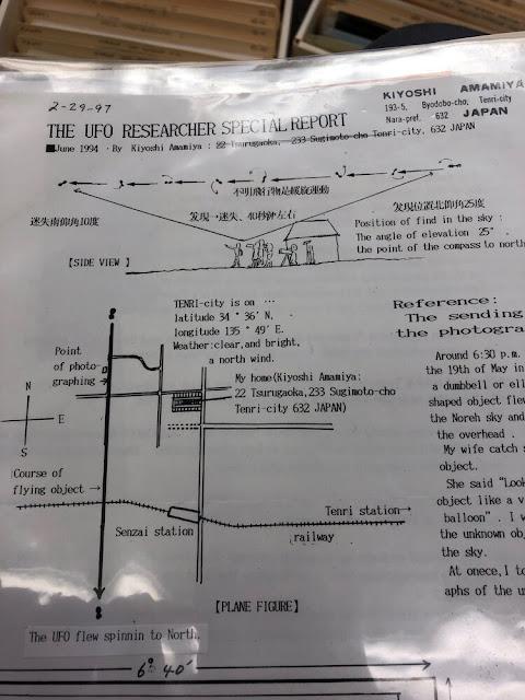 IMG 1154 La Universidad de Rice alberga los misterisos archivos de Jacques Vallée, Whitley Strieber y otros