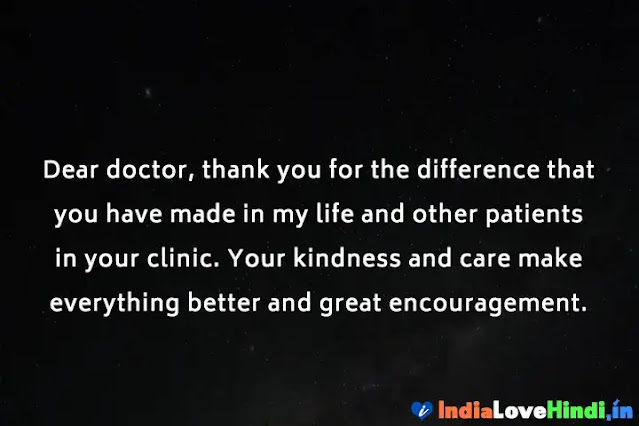 inspirational good night sms for doctors