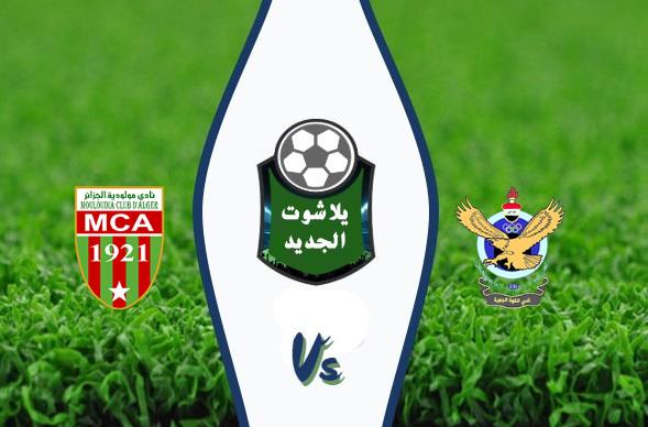 نتيجة مباراة القوة الجوية ومولودية الجزائر اليوم 12/16/2019 البطولة العربية للأندية