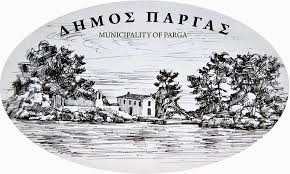 Πρέβεζα: Δήμος Πάργας - Συνεχίζονται οι έλεγχοι καταλληλότητας κτηρίων