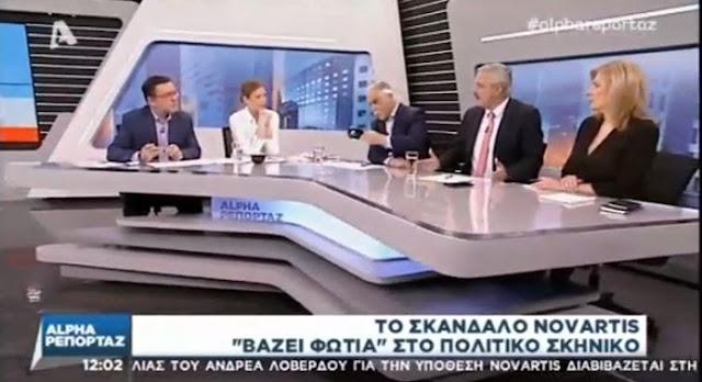 Γ. Μανιάτης: «Η χυδαία σκευωρία του ΣΥΡΙΖΑ στο σκάνδαλο Novartis λειτουργεί σε βάρος της Δημοκρατίας»