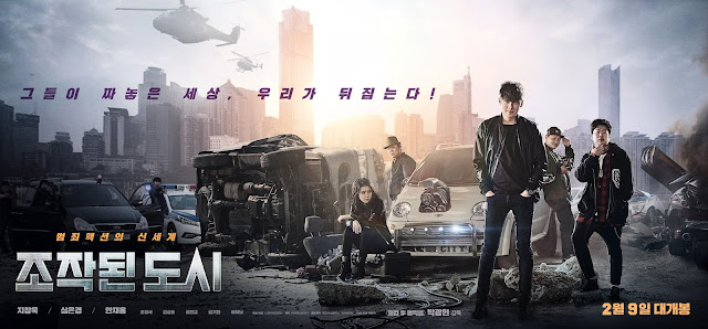 Review: Fabricated City (Korean Movie)