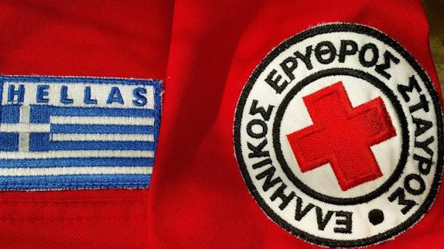 Αποτελέσματα εκλογών του Ελληνικού Ερυθρού Σταυρού