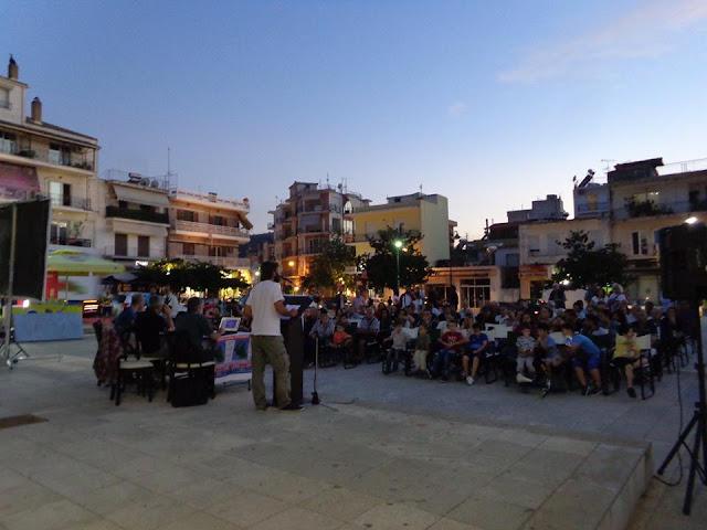 Ηγουμενίτσα: Ενημερωτική εκδήλωση για τις εξορύξεις υδρογονανθράκων