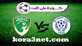 تفاصيل مباراة النصر والامارات اليوم 24-9-2021 دورى الخليج العربى الاماراتى