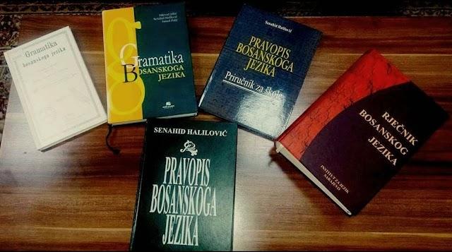 Bošnjačka stranka: Jezik je lična karta jednog naroda, potrebna veća zastupljenost bošnjačke književnosti