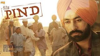 Pind Lyrics – Kulbir Jhinjer   Sardar Mohammad Song
