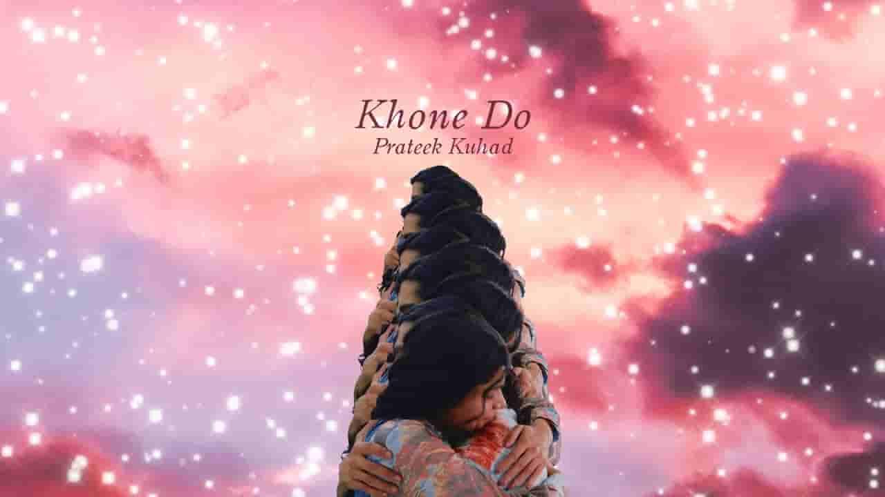 खोने दो Khone do lyrics in Hindi Prateek Kuhad Hindi Song