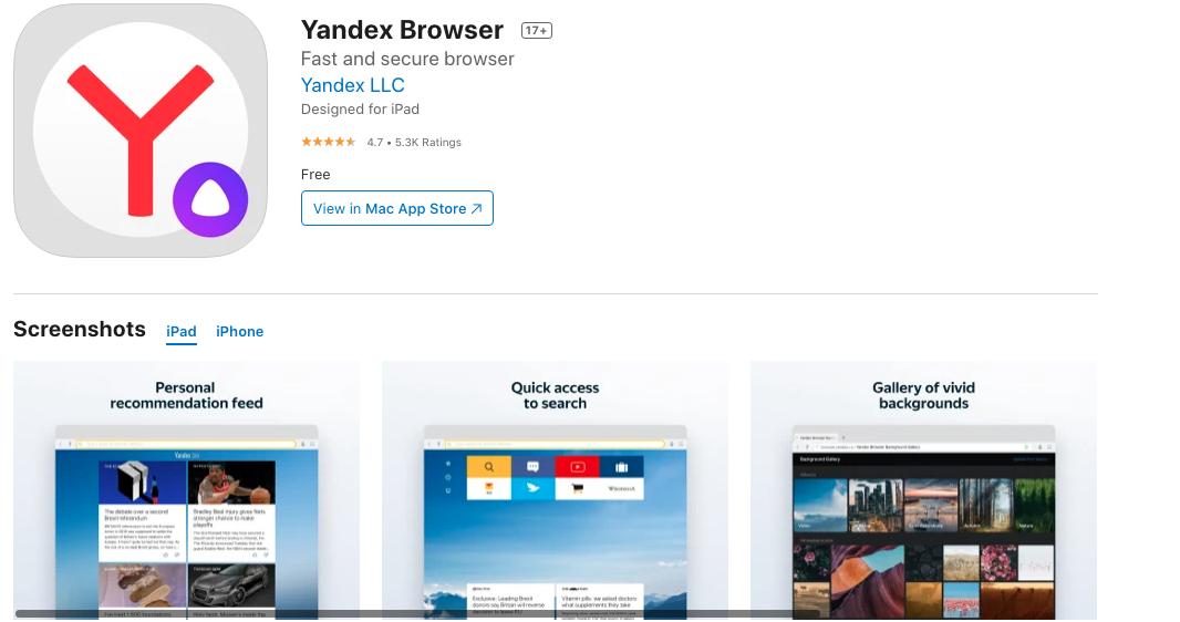 Yandex Video App untuk iPhone