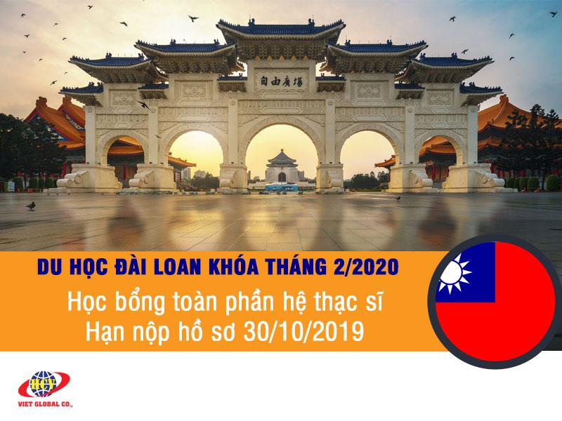 Du học Đài Loan: Học bổng toàn phần hệ thạc sĩ khóa tháng 2/2020