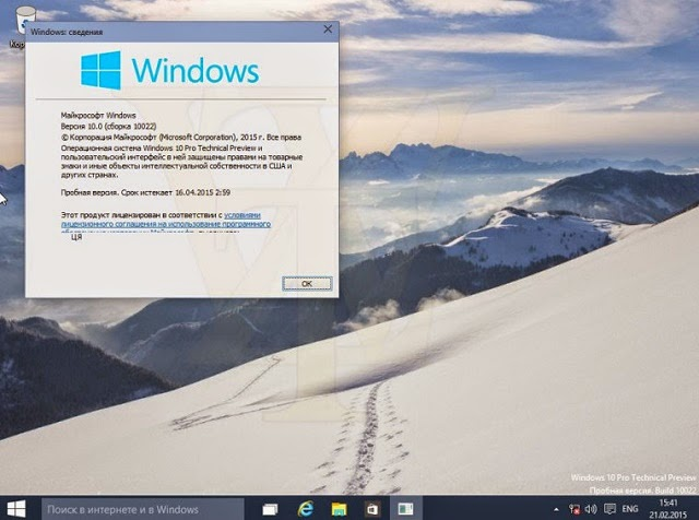 Photos Leaked of Windows 10 Technical Preview Build 10022