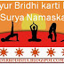Sradha kana {Best Odia short story} Maharsi mariachi kahichanti rahasya~short odia moral stories pdf