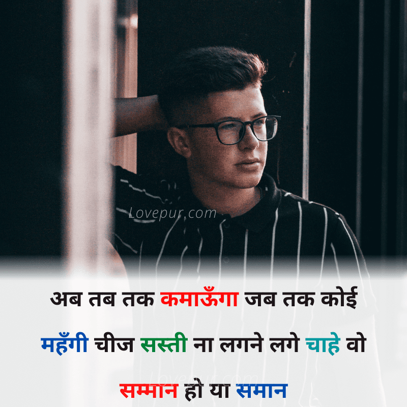 gajab attitude shayari in hindi