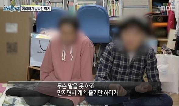 [유머] 산부인과 신생아 학대 CCTV -  와이드섬