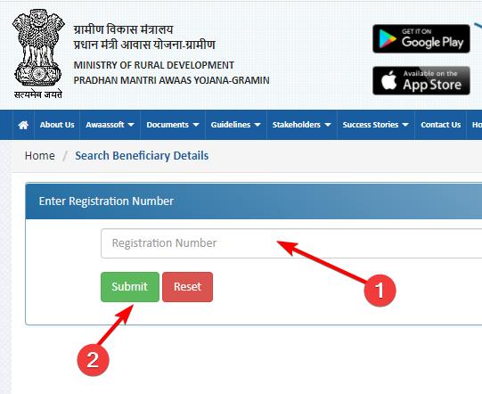 Search-Beneficiaries-list-of-Pradhan-Mantri-Awaas-Yojana-Gramin