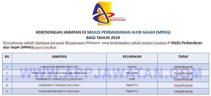 Jawatan Kosong Terkini di Majlis Perbandaran Alor Gajah (MPAG).