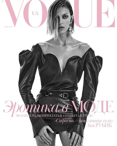 Anja Rubik – Vogue Magazine February 2017 Photoshoot
