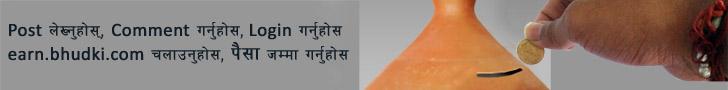 earn.bhudki.com